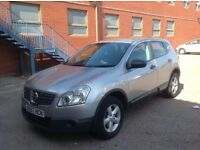 Nissan Qashqai 1.5 Diesel Good Condition with history and mot