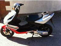Aerox,50cc,moped,yq50,yamaha