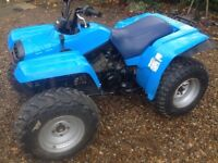 Quad bikes for sale from£650
