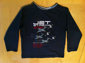 Boys Jumper 7-8 Years - 128cm