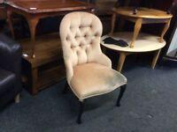 Vintage nursing/ bedroom chair