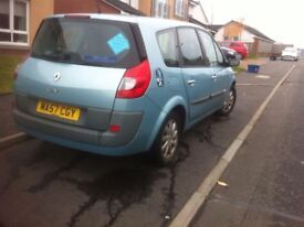 For repair or parts £495 ono