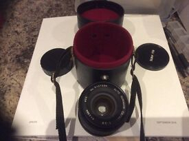Wide Angle Lens by Sunagor