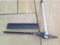 BOSCH AMW 10 multi tool HEDGE TRIMMER extension attachment