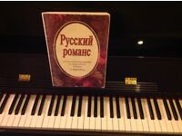 Young dynamic pianist proposes to boost your piano skills. Russian school (SPB). ENG,RU,FR spoken.