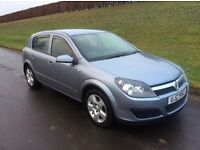 2007 VAUXHALL ASTRA 1.4 ENERGY # 1 FAMILY OWNER FROM NEW # WARRANTED 66.000 MILES