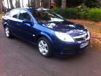 VAUXHALL VECTRA 1.8 EXCLUSIVE EDITION, 5 SPEED MANUAL, LOW MILEAGE, 12 MONTH MOT, 2 KEYS, LOVELY CAR