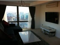 Beautiful 3 Bedroom Apartment in City Centre