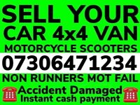 ♻️ WANTED ANY CAR VAN CASH TODAY ANY CONDITION SELL MY SCRAP FAST COLLECTION