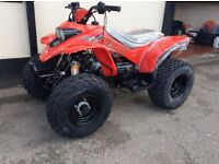 QUADZILLA R100 KIDS QUAD BIKE (BRAND NEW)