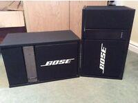 Bose Music Monitor II hi fi speakers