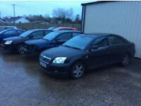 Toyota avensis gearbox 03 to 07 models