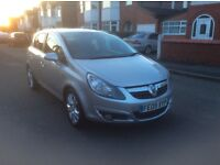 2009 Vauxhall Corsa 1.2 SXI 5dr hatchback petrol manual 1 owner 64000 miles full history £2495