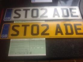 Private number plate