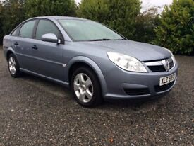 2008 Vauxhall vectra 1.8 ls excellent car in every way mot 28/4/18 Cookstown
