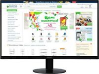 Acer SA270bid 27 inch Full HD IPS LED Backlit Monitor