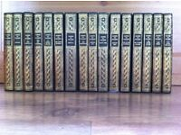 Collection of 16 Daphne Du Maurier books (Good Condition)