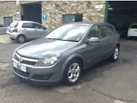 Vauxhall Astra 1.7 CDTi 16v SXi 5dr ( 56 PLATE ) 2 OWNER CAR FROM NEW!