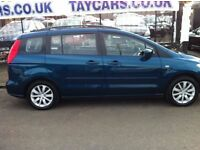 2006/56 MAZDA 5 LOW MILES ****** 7 SEATER****** NOW ONLY £2495