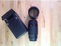 Canon sigma Af 75-300mm camera lens