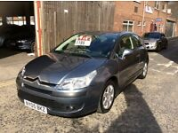 CITROEN C4 VTR COUPE 1.6CC FULL MOT 77K FSH £1195 MAY PX