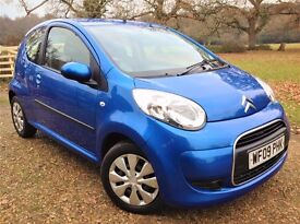 2009 Citroen C1 1.0 VTR - Service History - Long MOT with no advisories - £20 Tax - 62 mpg HPi Clear