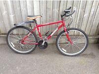 """Ladies bike, Giant, with 16"""" frame."""