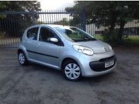 CITROEN C1 DIESEL 80MPG,£20 PER YEAR TO TAX,FIRST TO SEE WILL BUY