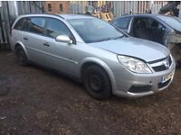VAUXHALL VECTRA, 1.9CDTI 8v, 2006, 6 SPEED, BREAKING FOR SPARES