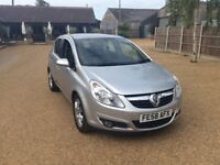 Vauxhall Corsa Design 1.2 cc - Buying with Confidence & trust Bawdeswell Garage