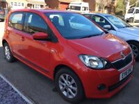 Skoda, CITIGO, Hatchback, 2016, Automatic 999 (cc), 5 doors
