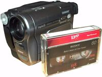Akin's Used & New Merchandise (Sony DCR-TRV270E Digital 8 amazon used price £174.00
