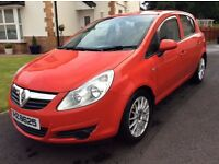 New model Vauxhall Corsa 1.0