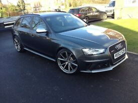 Full rs4 replica