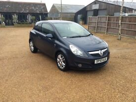 WANTED YOUR VAUXHALL CORSA 09 onwards - Bawdeswell Garage