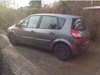 CAR SPARES or REPAIRS