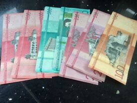 Dominican Pesos For Sale £103