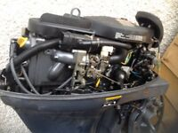 Yamaha 30 hp outboard, spares or repair
