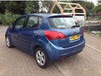 Kia venga 1.4 petrol 2012 free 12 months warranty only £3780