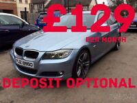 2009 BMW 320d Se Touring Automatic Full History 2 Owners FINANCE AVAILABLE