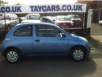 2006 NISSAN MICRA 1.2 NOW ONLY £995