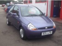Ford Ka style 1.3 57 plate metallic purple only 37000 miles FSH (5 stamps) MOT ONE YEAR