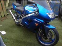 Kawasaki zx900r