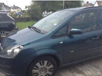 Reduced Automatic 7 seater for sale