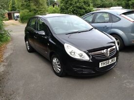 Black vauxhall corsa 1.2, low milage, full service and mot history