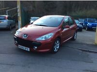 Low Mileage, Only 94.000 miles, Good service history , Excellent condition all round Drives spot-on