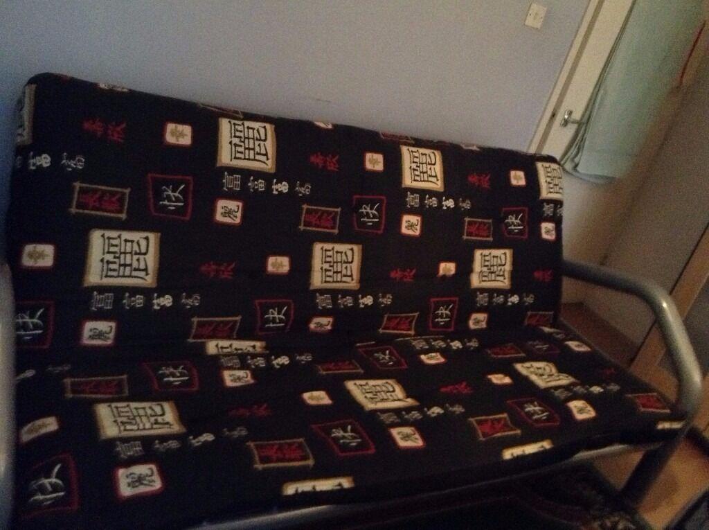 Japanese Style Sofa/Futon