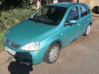 Vauxhall corsa LOW MILEAGE CHEAP INSURANCE