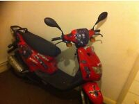 Red 50cc