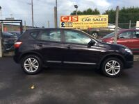 Nissan qashqai 1.5 dci diesel 2013 80000 fsh ful year mot serviced reverse camera sat nav mint car